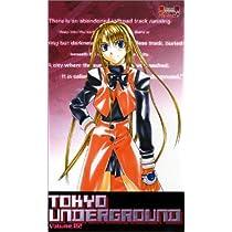 東京アンダーグラウンド 第2巻 [VHS]