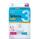 ネピア Whito(ホワイト) テープ 新生児 3時間タイプ 74枚【4個セット(ケース販売)】