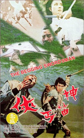 The Begging Swordsman [VHS] [Import]