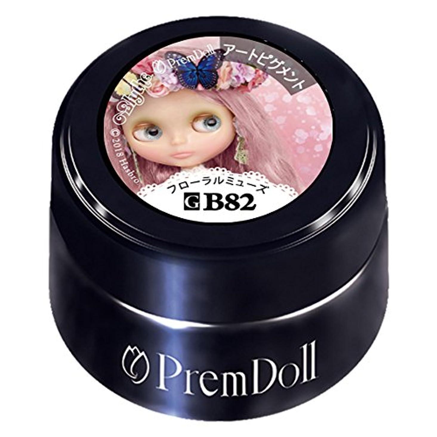 珍味ユーモラスきょうだいPRE GEL プリムドール フローラルミューズ82 DOLL-B82 3g UV/LED対応