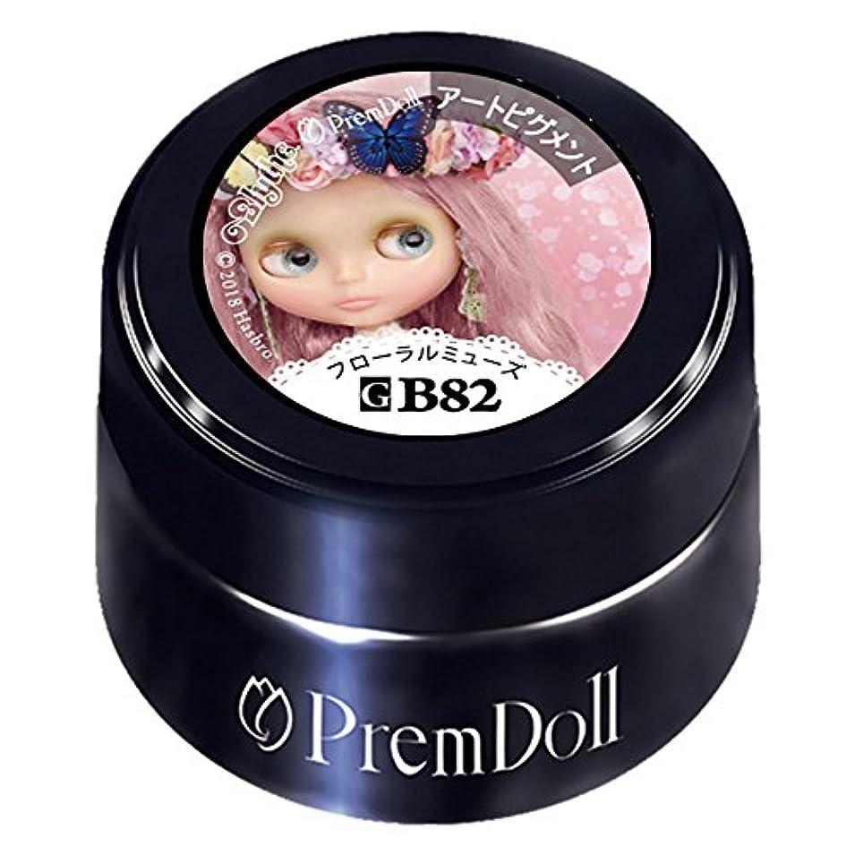 販売員ボア髄PRE GEL プリムドール フローラルミューズ82 DOLL-B82 3g UV/LED対応