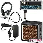 VOX ヘッドフォンアンプ amPlug2 + amPlug2 Cabinet [ヘッドフォン/AUXケーブル/ACアダプター付き] サクラ楽器オリジナルセット【アンプラグ2/BS(Bass)】