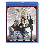 間の楔 ~congressus 邂逅~(初回限定版)(Blu-ray Disc)