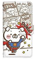 スマホケース 手帳型 MOTO G6 ケース 手帳 かわいい キャラクター 動物 アニマル 犬 イヌ LINE スタンプ みーすけ デザイン おしゃれ 0392-D. スーパー・いぬ田さん。 [Moto G6] カバー モト g6 ケース 人気 スマホゴ
