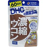 DHC 濃縮ウコン60日