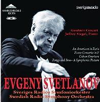 ガーシュイン・コンサート1996、スヴェトラーノフ指揮スウェーデン放送交響楽団