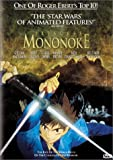 Princess Mononoke [DVD] [Import]
