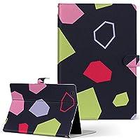 igcase d-01J dtab Compact Huawei ファーウェイ タブレット 手帳型 タブレットケース タブレットカバー カバー レザー ケース 手帳タイプ フリップ ダイアリー 二つ折り 直接貼り付けタイプ 012377 柄 カラフル 黒