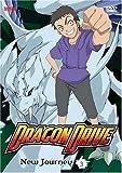 Dragon Drive 3: New Journey [DVD] [Import]