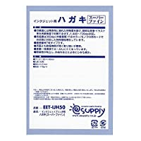 イーサプライ インクジェット 用紙 ハガキ スーパーファイン ハガキ 50枚 EET-IJH50