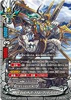 """バディファイト/S-CBT01-0028 神騎当千 ガルガンチュア・ドラゴン""""アイゼンヴェヒター""""【レア】"""