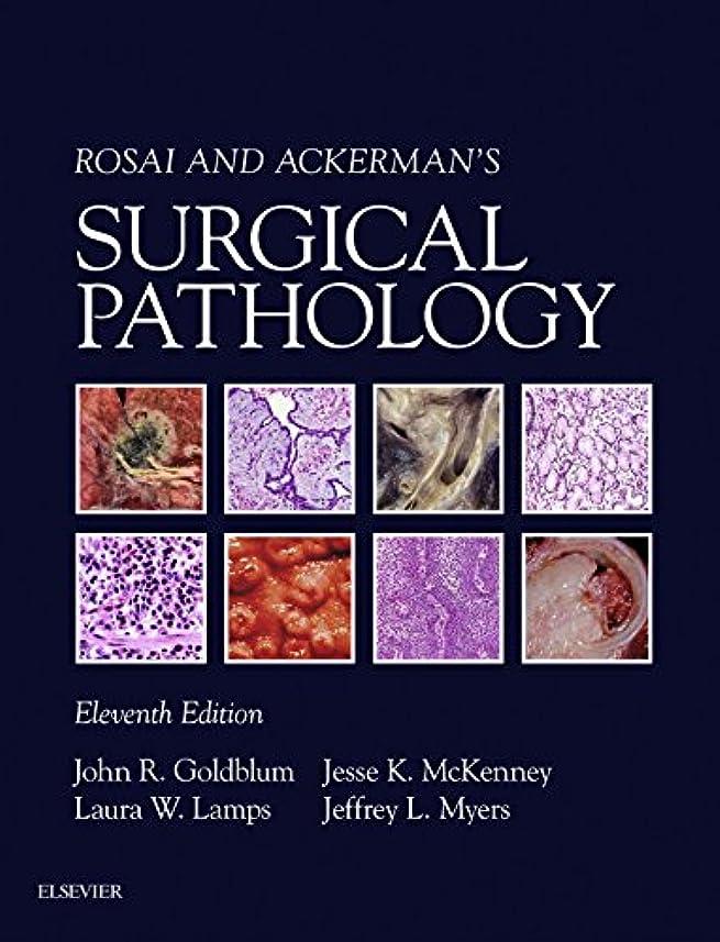 平凡風味均等にRosai and Ackerman's Surgical Pathology E-Book (English Edition)