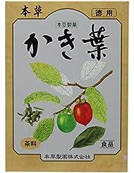 本草 かき葉 徳用 5gx48包