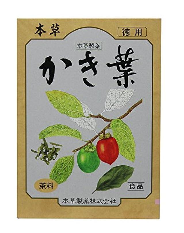 呪い乱闘のスコア本草 かき葉 徳用 5gx48包