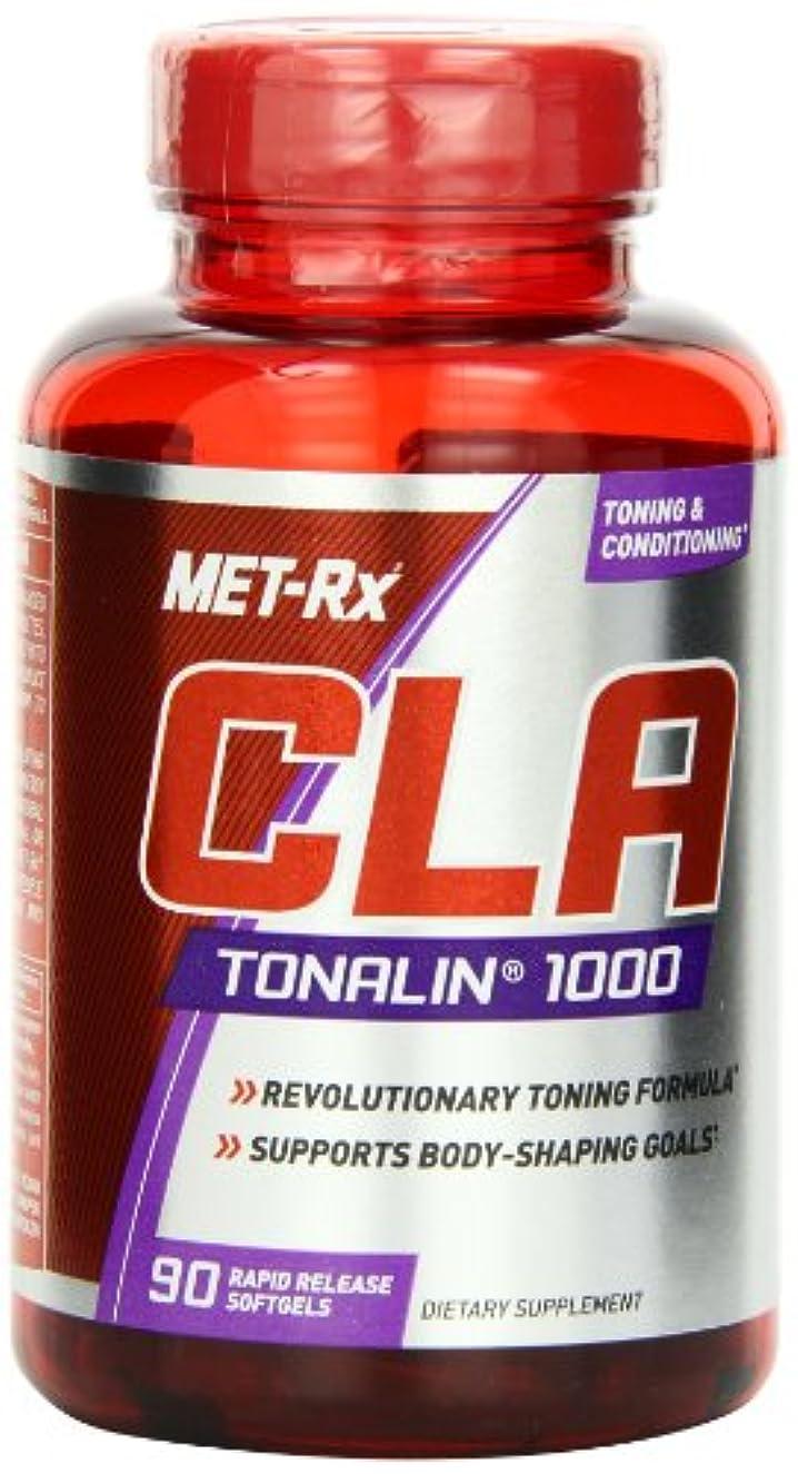 チーフカプラー低下海外直送品 CLA - Tonalin 1000 90 sgels