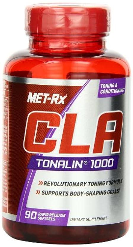 昼食それに応じて船外海外直送品 CLA - Tonalin 1000 90 sgels