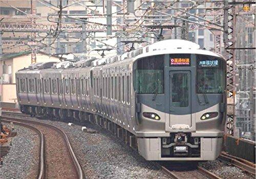 10-945 225系5100番台「関空・紀州路快速」タイプ 4両セット