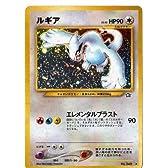 ポケモンカードゲーム 02nn249 ルギア (特典付:限定スリーブ ブルー、希少カード画像) 《ギフト》