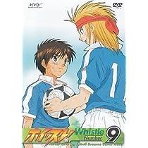 ホイッスル! Number 9 [DVD]