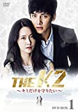 THE K2 ~キミだけを守りたい~ DVD-BOX1[DVD]