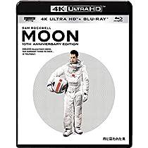 月に囚われた男 10周年アニバーサリー・エディション 4K ULTRA HD & ブルーレイセット [4K ULTRA HD + Blu-ray]