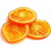 ドライフルーツ(輪切りオレンジスライス 100g×3パック)