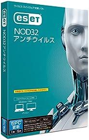 ESET NOD32 アンチウイルス(最新) 更新専用 5台1年 Win/Mac対応