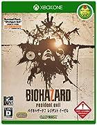 バイオハザード7 レジデント イービル ([数量限定特典]Survival Pack: Shotgun Set 同梱) - XboxOne
