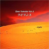 Time Traveler vol.3