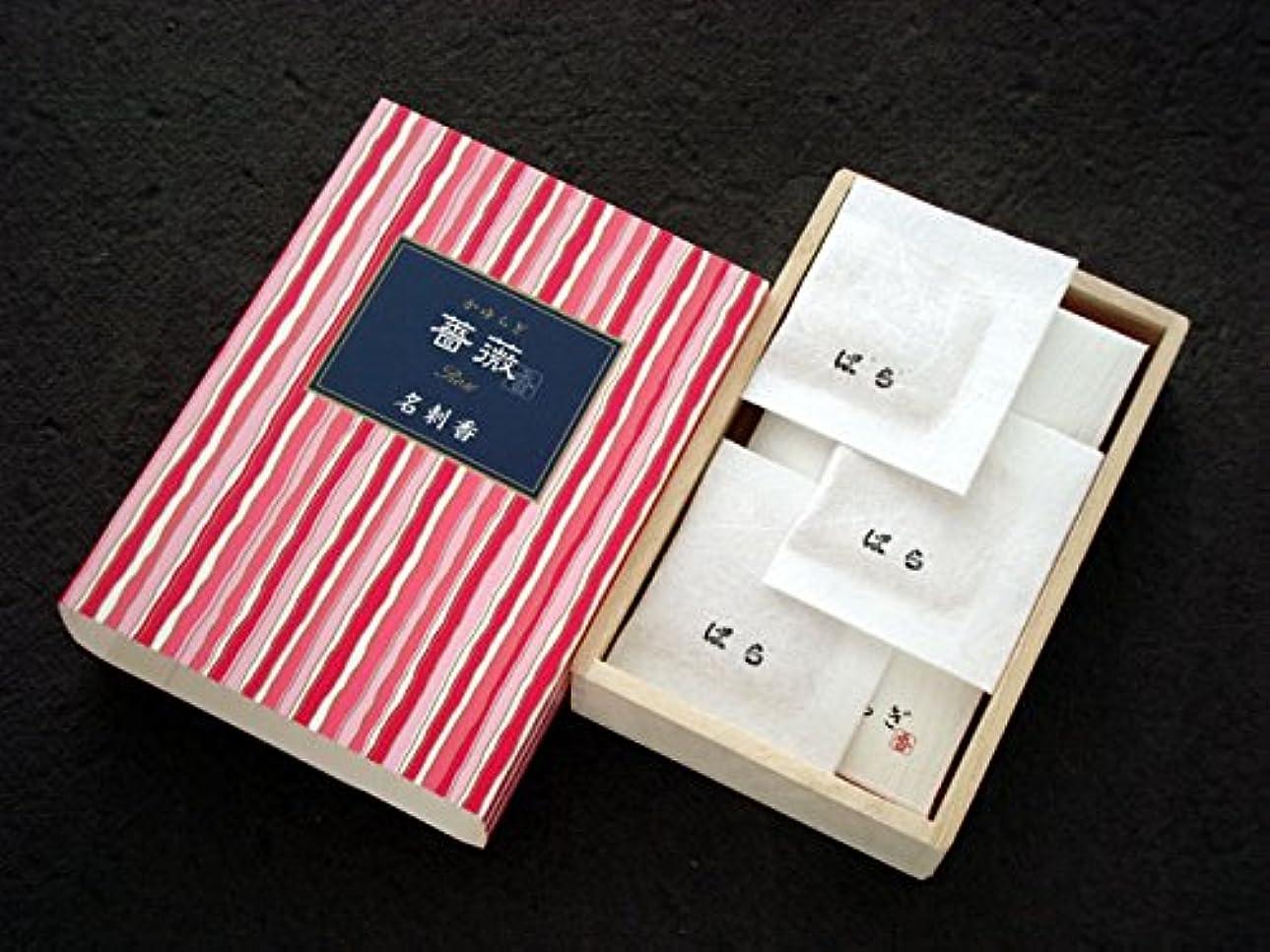 かゆらぎ 薔薇(ばら) 名刺香 桐箱6入