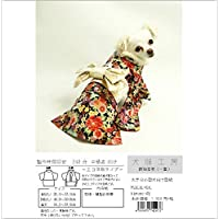 犬服工房 振袖着物(一重) ecoタイプ 小型犬 ML&L&L+&XL