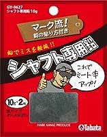 Tabata(タバタ) ゴルフ 鉛 テープ ゴルフメンテナンス用品 シャフト専用鉛 10g GV0627