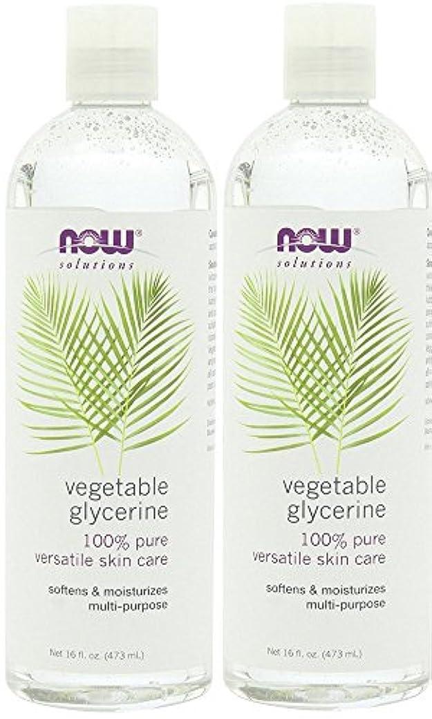 バンジョー休日に落花生Now Foods GLYCERINE VEGETABLE, 16 FL OZ 2本セット [並行輸入品]