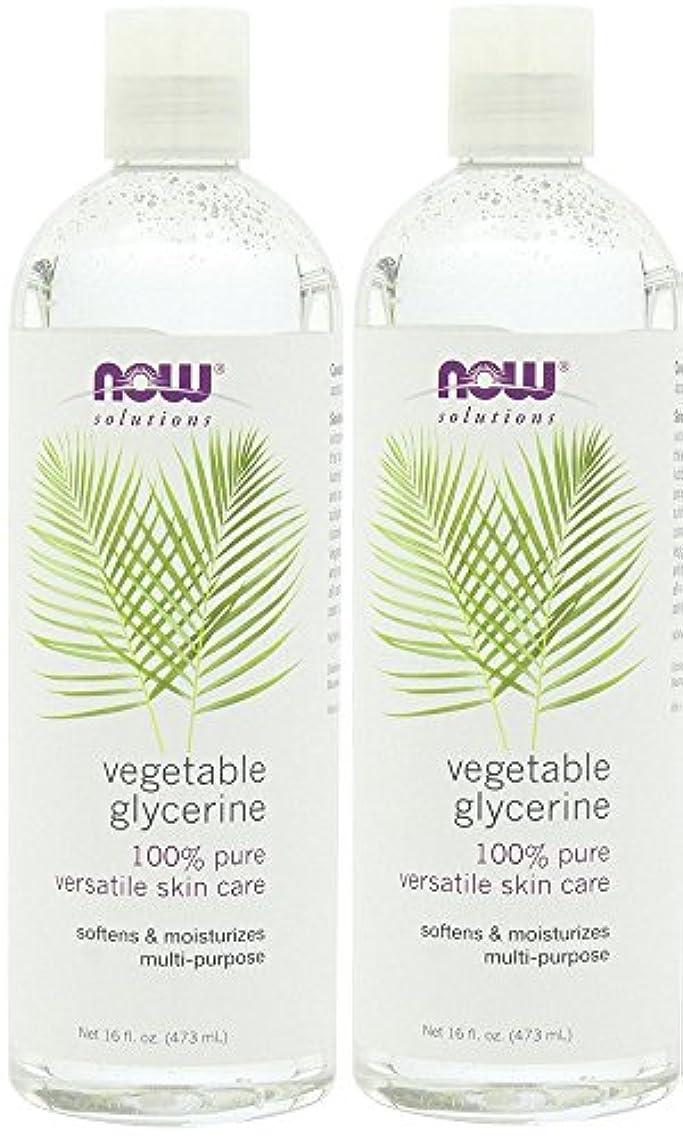 輝度インストール永続Now Foods GLYCERINE VEGETABLE, 16 FL OZ 2本セット [並行輸入品]