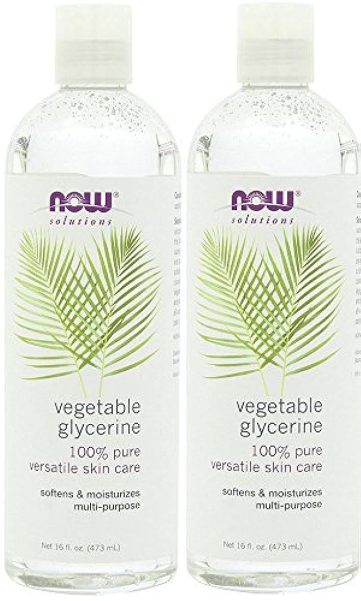 Now Foods GLYCERINE VEGETABLE, 16 FL OZ 2本セット [並行輸入品]