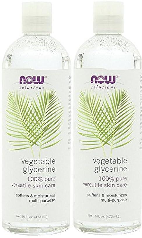 批判する持ってるノベルティNow Foods GLYCERINE VEGETABLE, 16 FL OZ 2本セット [並行輸入品]