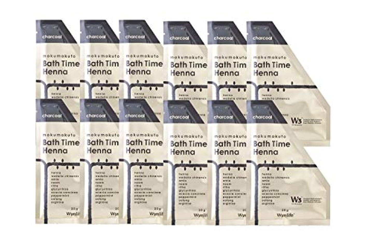 習慣全体人質Wynlife 白髪染め 木木と バスタイムヘナ 12個入り (チャコール)