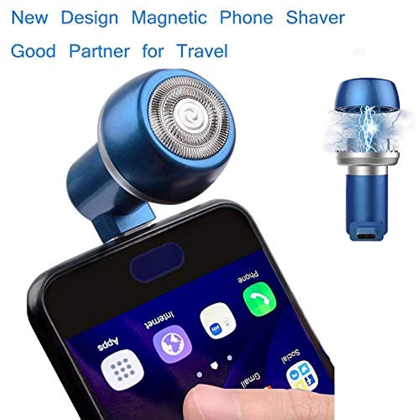 旅行のための電気かみそり、シェーバーの携帯用磁気吸引の電気かみそりの顔の毛の取り外し男性か女性のための必要性の充満電話シェーバー人間の特徴をもつ電話タイプCと互換性がない