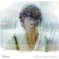 BRAIN DRAIN (Linn Mori Remix)