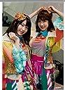 ジャーバージャ AKB48 山野楽器 店舗特典 生写真 柏木由紀 横山由依