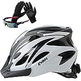 EVAN(エヴァン)超軽量 高剛性 自転車 ヘルメット 通勤 サイクリング ロードバイク 大人用 安全カラーサイクリンググローブ サングラス 付 ブラック&ホワイト