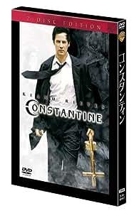 コンスタンティン 特別版 (初回限定版) [DVD]