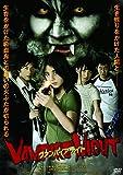 ヴァンパイア ナイト[DVD]