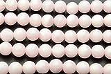 【幸運堂】 ピンクカルサイト 6mm [r102] 連売り商品 天然石 パワーストーン ビーズ