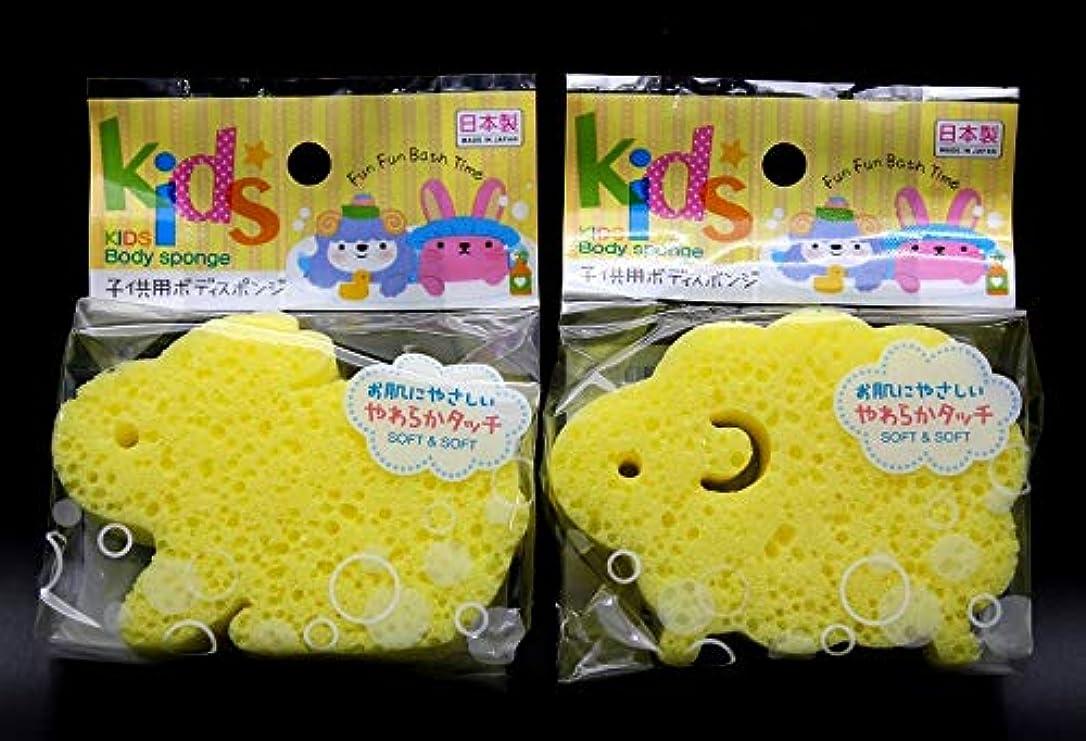 センター野球業界日本製 子供用ボディスポンジ BX-019 【まとめ買い10点】110325