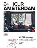 TRANSIT(トランジット)26号  美しきオランダ・ベルギー (講談社 Mook(J)) 画像