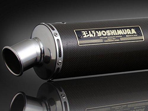 ヨシムラ(YOSHIMURA) マフラー 機械曲げサイクロン SC エキゾーストパイプ ステンレス / サイレンサー カーボン GSX-R1100(G~J)/GSX-R750(F~H) 110-511-5290