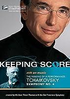 Keeping Score: Mtt on Music [DVD] [Import]