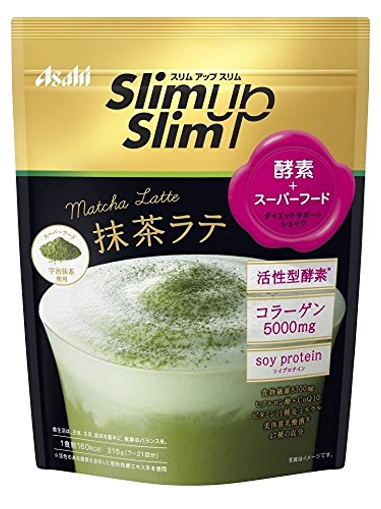 サポートヒロイン台風アサヒグループ食品 スリムアップスリム 酵素+スーパーフードシェイク 抹茶ラテ 315g