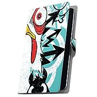 タブレット 手帳型 タブレットケース タブレットカバー カバー レザー ケース 手帳タイプ フリップ ダイアリー 二つ折り 革 鳥 動物 イラスト 002710 MediaPad T3 7 Huawei ファーウェイ MediaPad T3 7 メディアパッド T3 7 t37mediaPd t37mediaPd-002710-tb